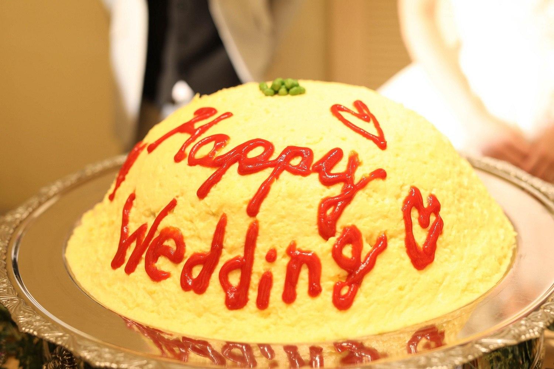 高松市の結婚式場アイルバレクラブのオムライスにケチャップでハッピーウエディングの文字を