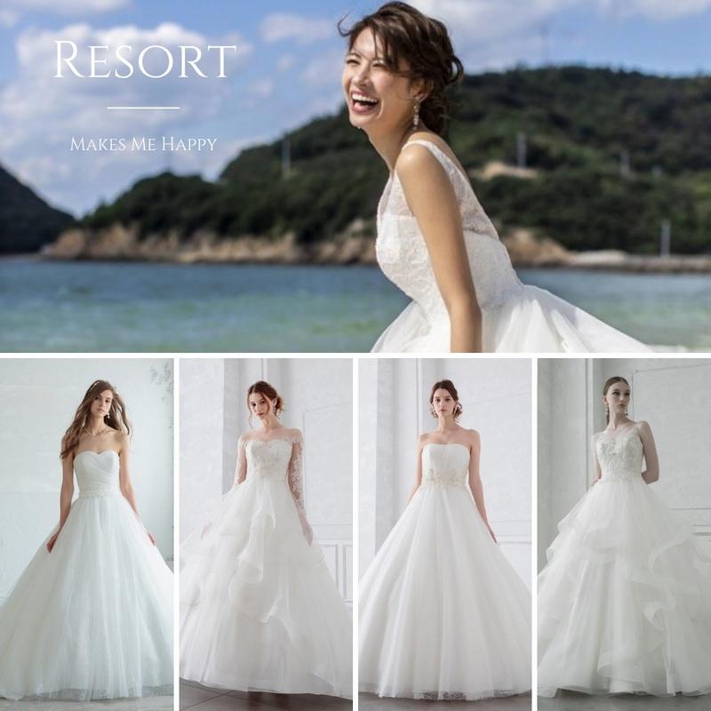 高松市の結婚式場アイルバレクラブのウェディングドレス
