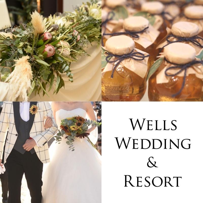 高松市の結婚式場アイルバレクラブのウエディングプラン
