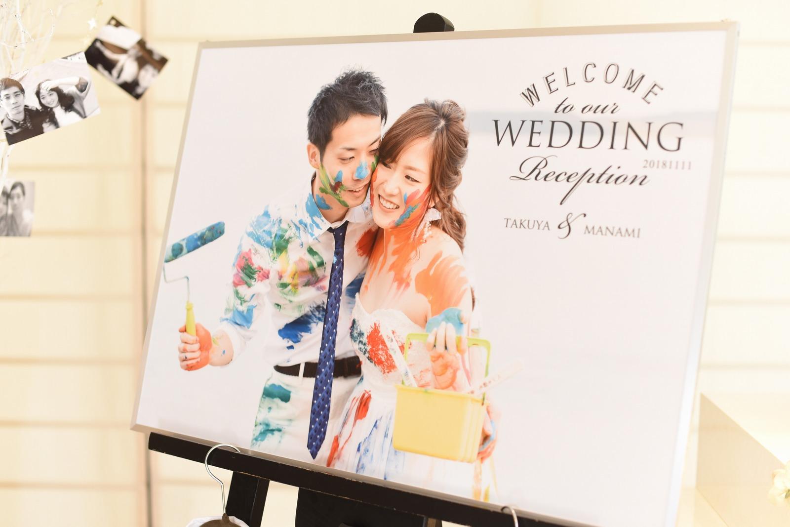 高松市の結婚式場アイルバレクラブのウェルカムボード