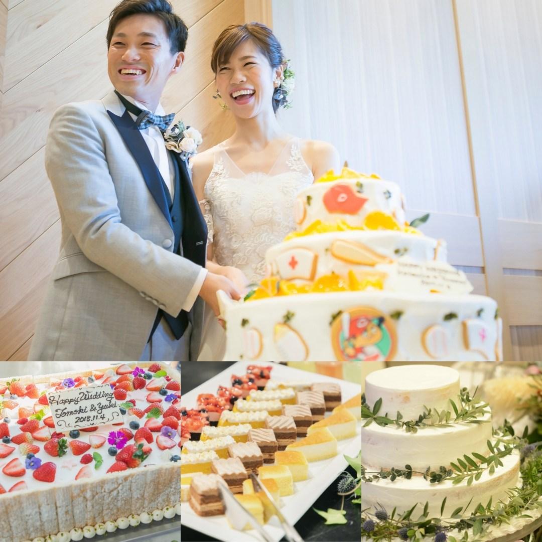 高松市の結婚式場アイルバレクラブのケーキ