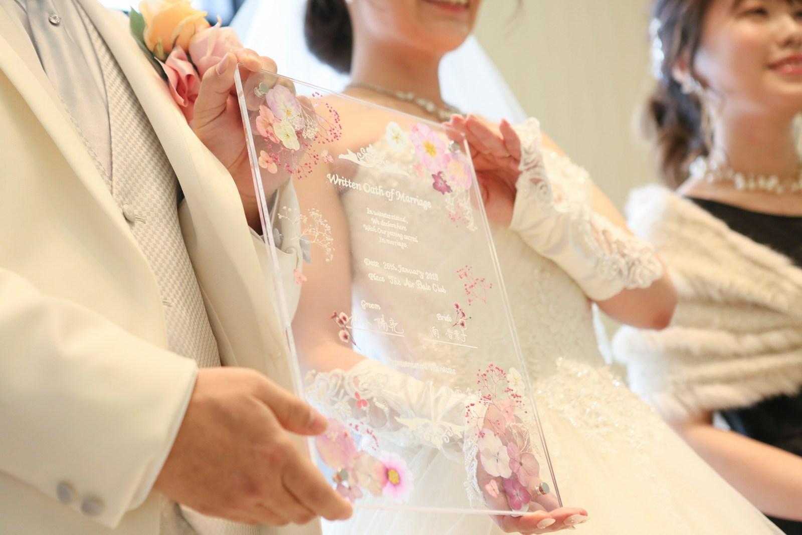 高松市の結婚式場アイルバレクラブの手作りの押し花入りアクリル結婚証明書