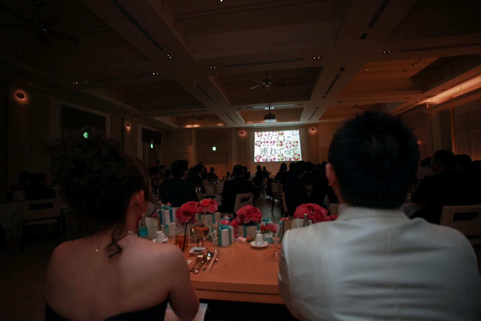 高松市の結婚式場アイルバレクラブで余興DVD