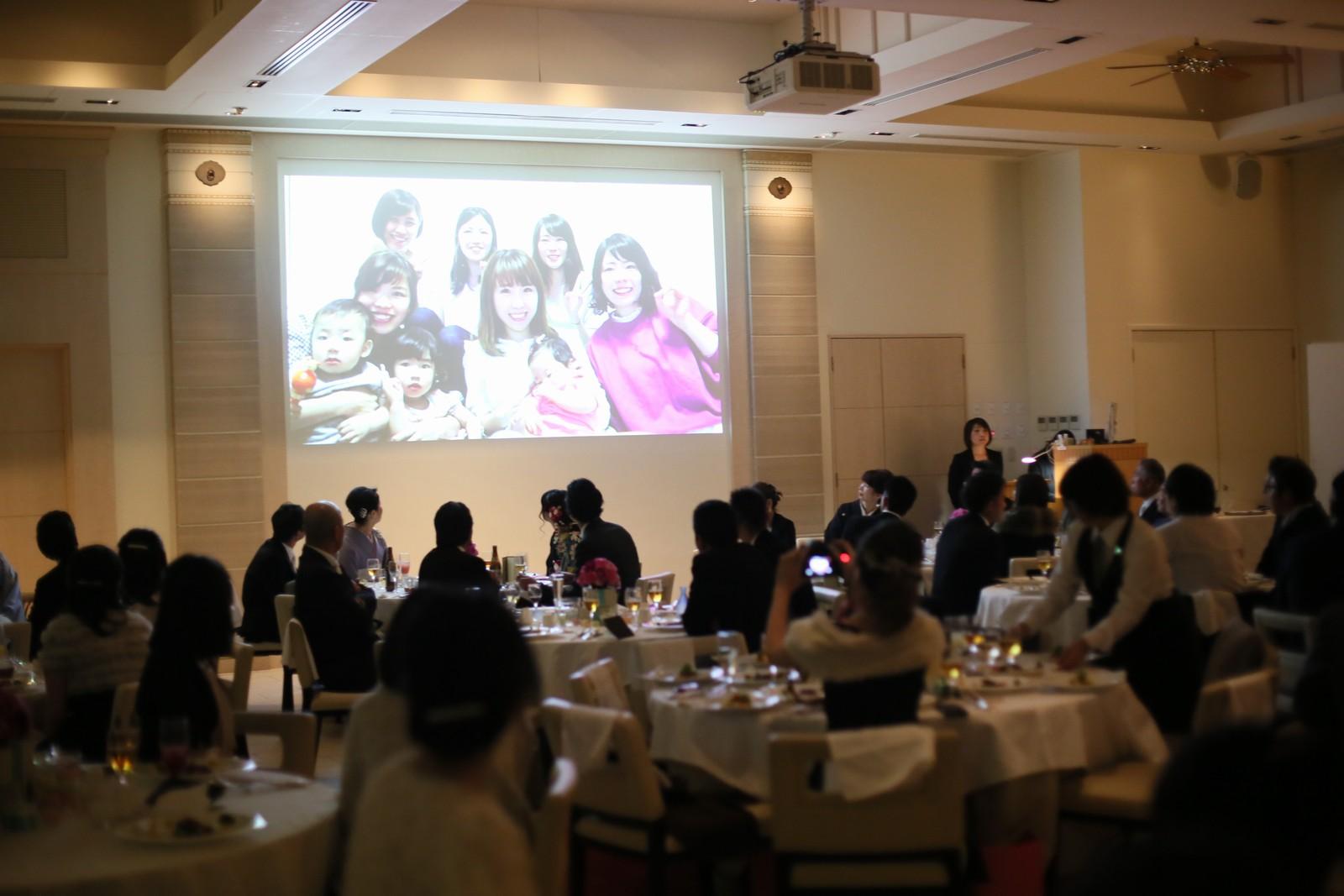 高松市の結婚式場アイルバレクラブの余興の映像