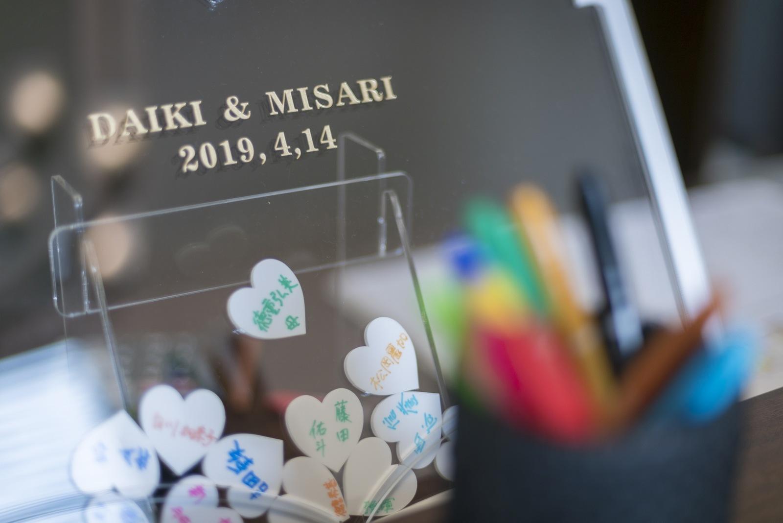 高松市の結婚式場アイルバレクラブの受付アイテム