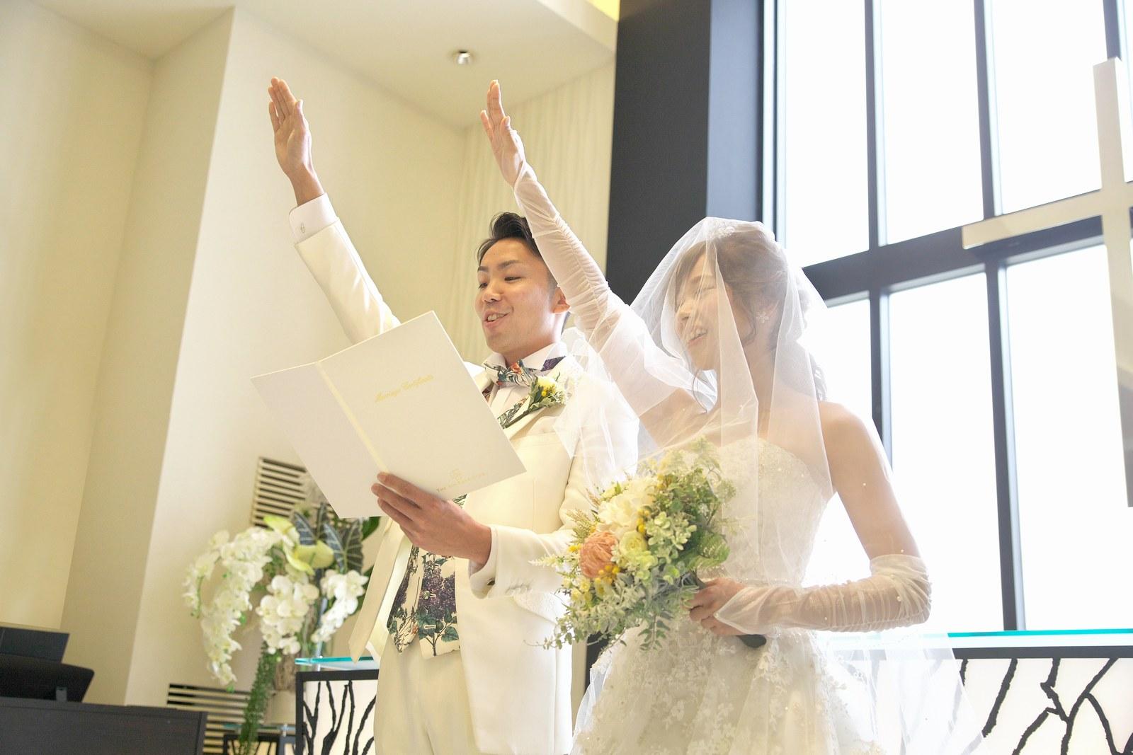 高松市の結婚式場アイルバレクラブの宣誓