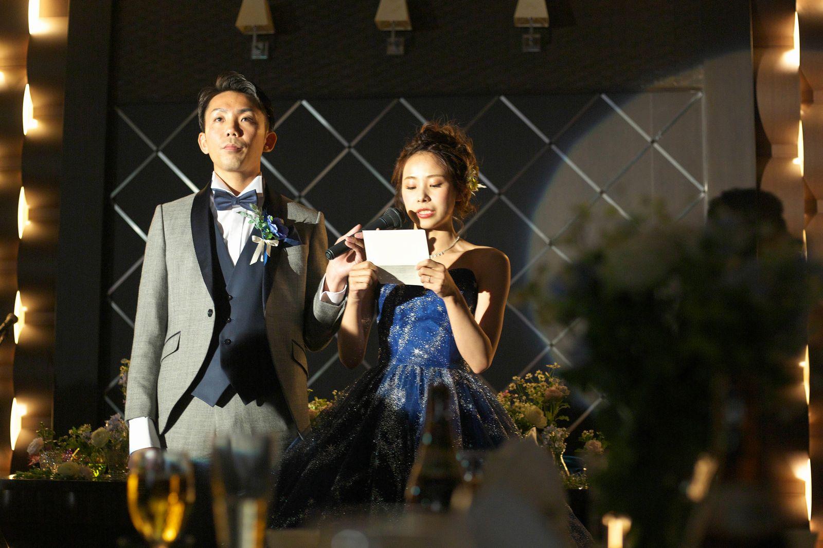 高松市の結婚式場アイルバレクラブの手紙