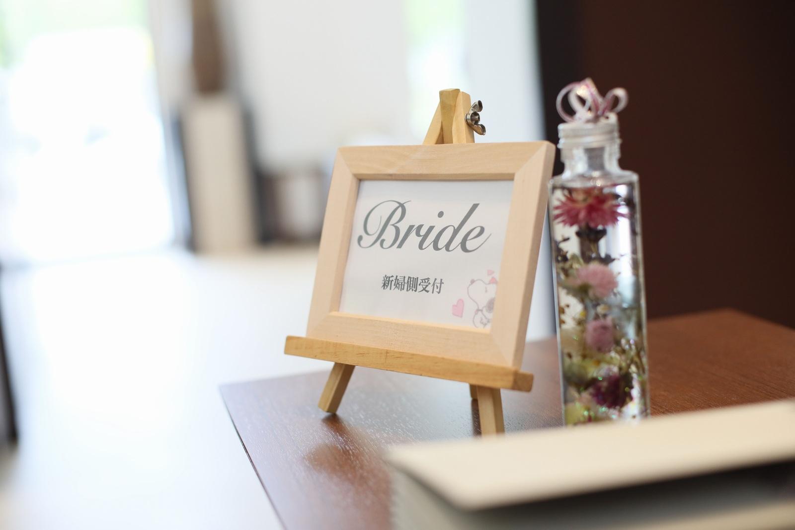 高松市の結婚式場アイルバレクラブの受付 新婦様側の受付ボード