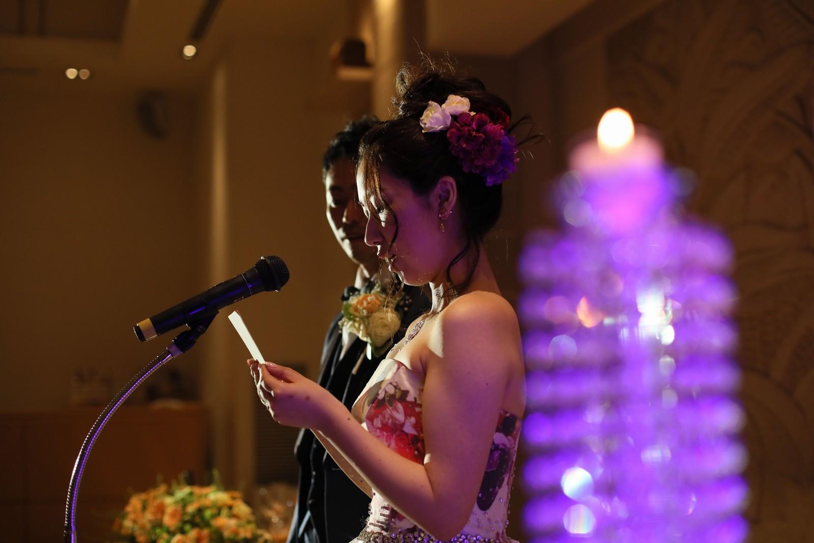 高松市の結婚式場アイルバレクラブの披露宴 新婦様からのお手紙