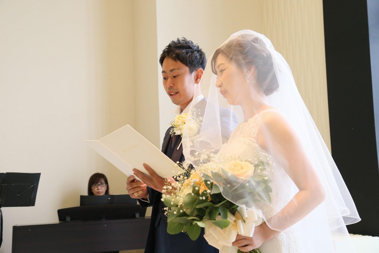 高松市の結婚式場アイルバレクラブの結婚式 お二人の将来を誓う、誓いの言葉