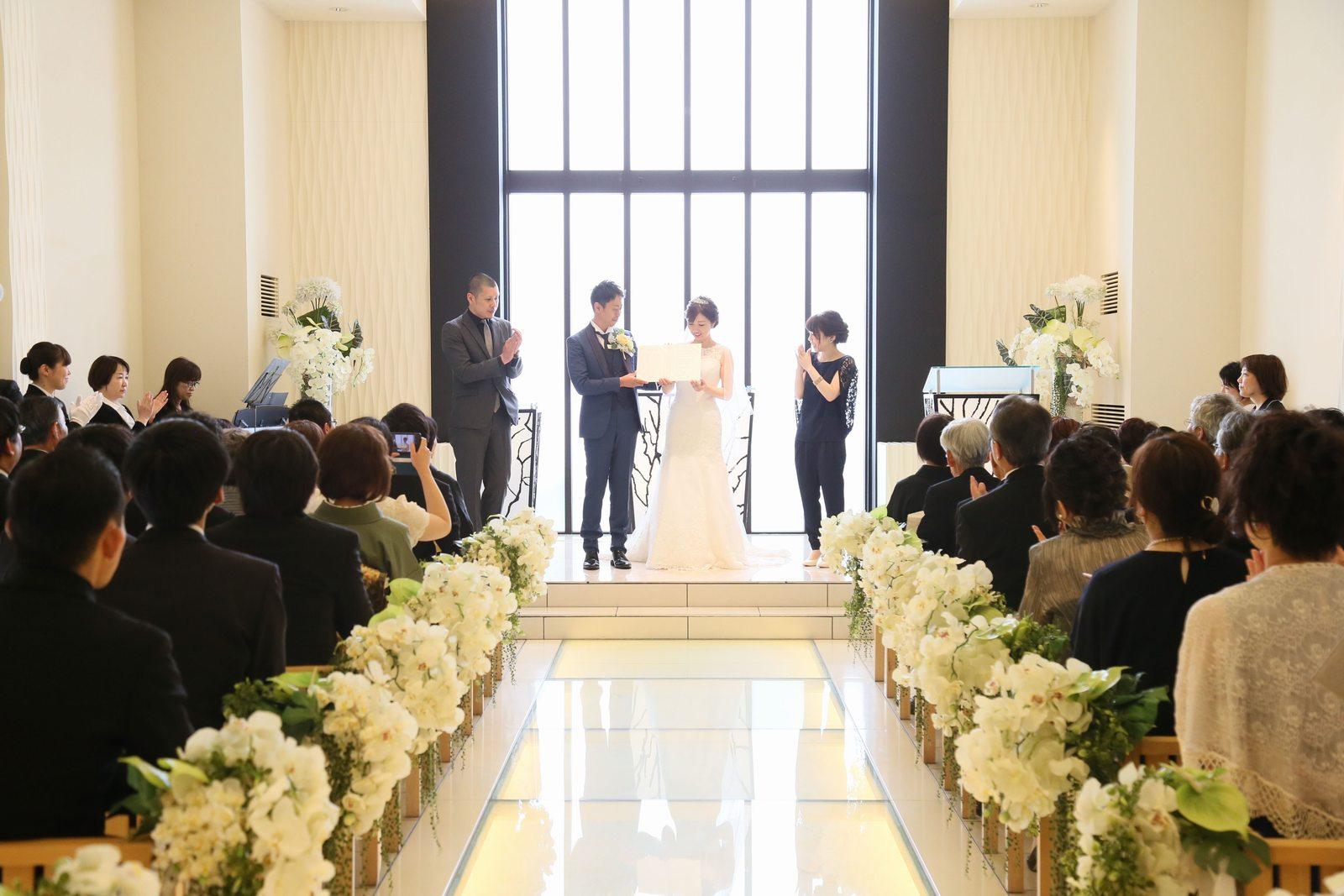 高松市の結婚式場アイルバレクラブの結婚式 今ここにお二人の結婚が皆様に承認されました
