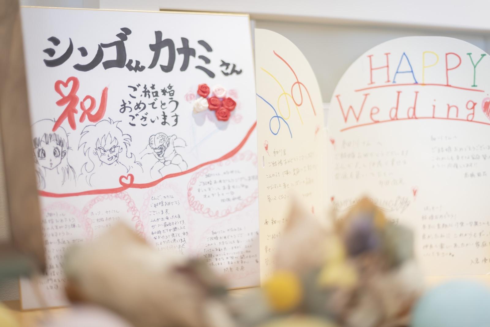 高松市の結婚式場アイルバレクラブの色紙