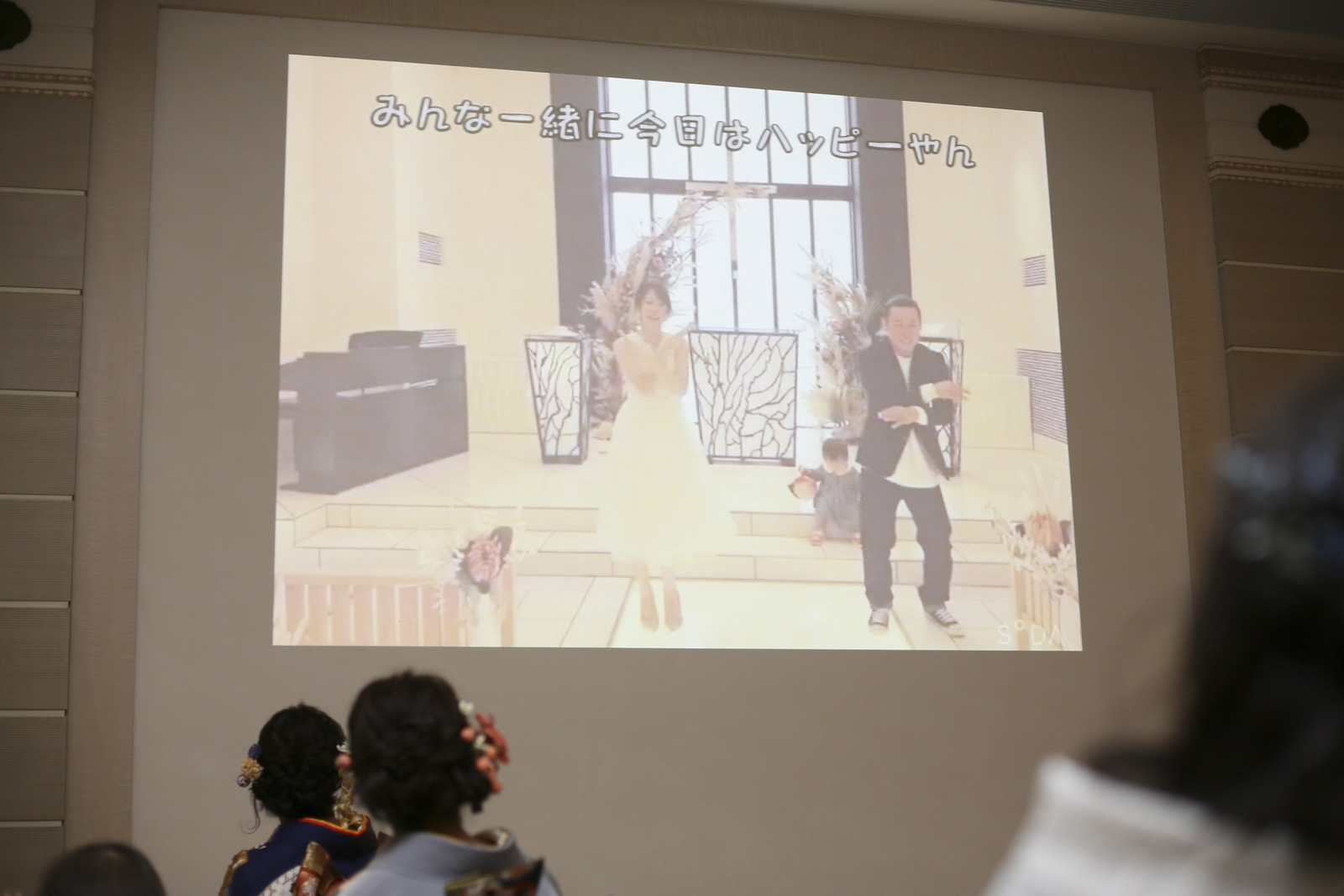 高松市の結婚式場アイルバレクラブ オープニングムービー