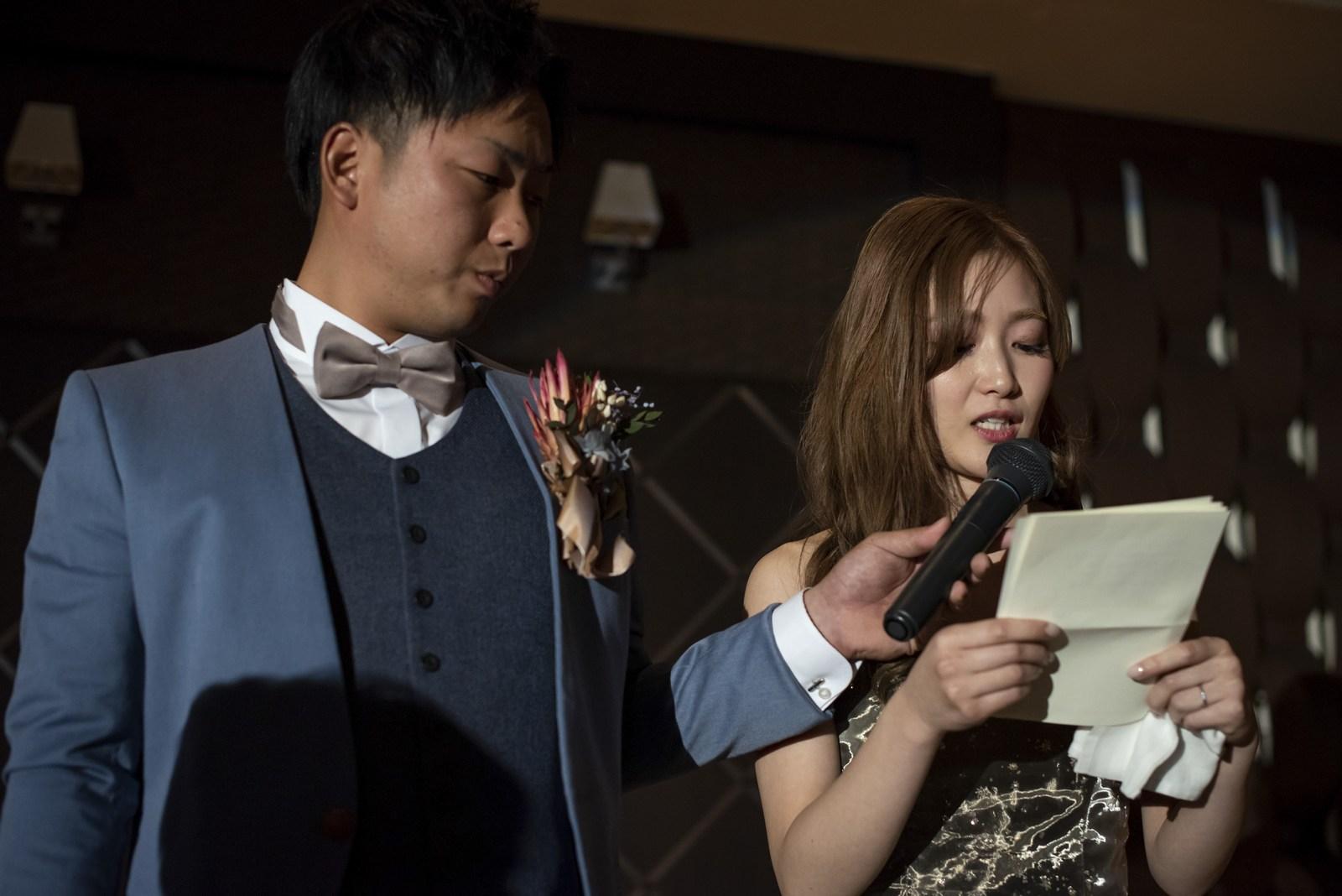 香川県高松市アイルバレクラブの手紙