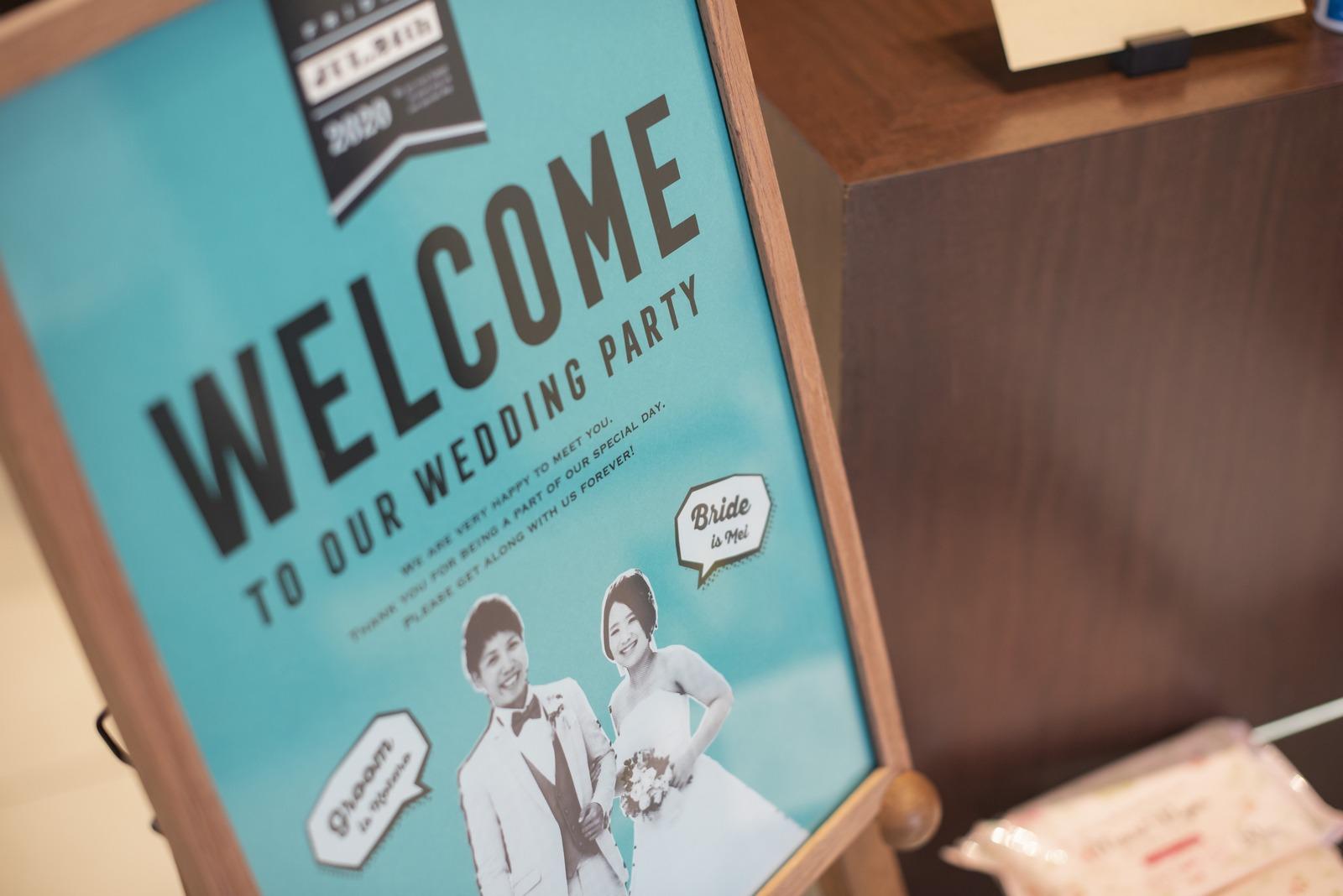 高松市の結婚式場アイルバレクラブ ウェルカムグッズ